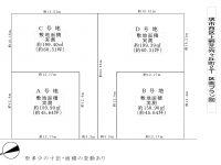 <b>堺市西区上野芝向ヶ丘町2丁</b>