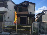 <b>堺市西区日置荘西町2丁</b>